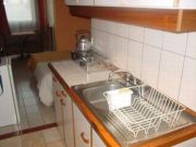 Small Studio. Two single beds or a double bed. incorporated kitchenette with microwave oven and 2 gas cooking plates. Plaza de Armas just 15 minutes. All services around. Sheets and towels are included and changed once a week. A bit noisy